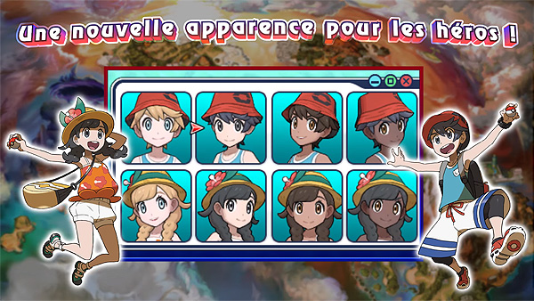 Pokemon Ultra Soleil Et Pokemon Ultra Lune T Es Tip Top Tendance Fashion Pour Parader Sur La Plage Eternia